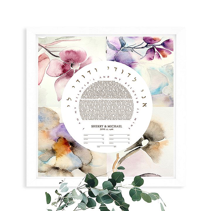 Boho Loves: OnceUponaPaper™ - Slick and Modern Ketubah, Guest Books and Invitations - Boho Weddings For the Boho Luxe Bride